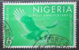 Poštovní známka Nigérie 1961 Orlosup palmový Mi# 111