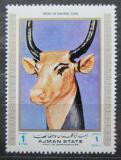 Poštovní známka Adžmán 1972 Egypt, svatá kráva Mi# 1294 Kat 2.50€