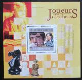 Poštovní známka Komory 2010 Vladimír Kramnik, šachy Mi# Block 592 Kat 15€