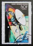 Poštovní známka Komory 1977 Sonda Voyager na Uran Mi# 370