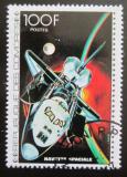Poštovní známka Komory 1977 Malá vesmírná loď Mi# 372