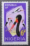 Poštovní známka Nigérie 1966 Čáp sedlatý Mi# 181 A