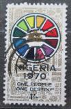 Poštovní známka Nigérie 1970 Konfederace 12 států Mi# 230