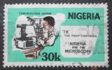 Poštovní známka Nigérie 1982 Objev TBC, 100. výročí Mi# 394