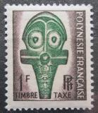 Poštovní známka Francouzská Polynésie 1958 Válečná maska, doplatní Mi# 1