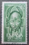 Poštovní známka Rio Muni 1962 Maska Mi# 30
