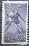 Poštovní známka Španělská Guinea 1956 Fotbal SC# C15