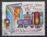 Poštovní známka Řecko 2019 Děti a známky Mi# 3049