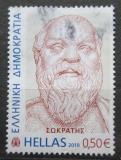 Poštovní známka Řecko 2019 Sokrates Mi# 3043