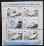 Poštovní známky Komory 2008 Japonské rychlovlaky Mi# 1893-98 Kat 14€