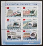 Poštovní známky Komory 2008 Čínské rychlovlaky Mi# 1887-92 Kat 14€