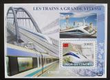Poštovní známka Komory 2008 Čínské rychlovlaky Mi# Block 442 Kat 15€