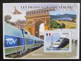 Poštovní známka Komory 2008 Francouzské rychlovlaky Mi# Block 440 Kat 15€
