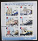 Poštovní známky Komory 2008 Francouzské rychlovlaky Mi# 1875-80 Kat 11€