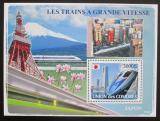 Poštovní známka Komory 2008 Japonské rychlovlaky Mi# Block 443 Kat 15€