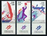 Poštovní známky Izrael 1981 Makabejské hry Mi# 852-54
