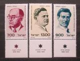 Poštovní známky Izrael 1979 Osobnosti moderních dějin Mi# 805-07
