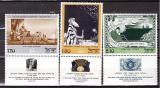 Poštovní známky Izrael 1977 Umění, Ephraim Moses Lilien Mi# 696-98