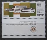 Poštovní známka Izrael 1975 Univerzitní nemocnice Hadassah Mi# 655