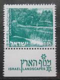 Poštovní známka Izrael 1972 Gan Ha-Shelosha Mi# 525