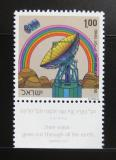 Poštovní známka Izrael 1972 Pozemní satelitní stanice Mi# 563