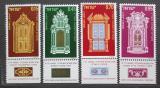 Poštovní známky Izrael 1972 Tóry ze synagog Mi# 565-68