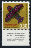 Poštovní známka Izrael 1970 Operace Kouzelný koberec Mi# 461