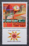 Poštovní známka Izrael 1970 Velbloud a železnice Mi# 466