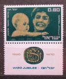 Poštovní známka Izrael 1970 Matka s dítětem Mi# 489