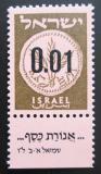 Poštovní známka Izrael 1960 Stará mince přetisk Mi# 191 a