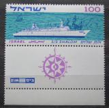 Poštovní známka Izrael 1963 Dopravní loď Shalom Mi# 295 Kat 9€