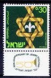 Poštovní známka Izrael 1968 Skautské setkání Mi# 424