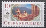 Poštovní známka Česká republika 2008 Nástěnná malba, Josef Navrátil Mi# 548