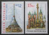 Poštovní známky Česká republika 2008 Krásy naší vlasti Mi# 551-52