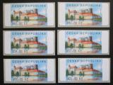 Poštovní známky Česká republika 2008 Zámek Jindřichův Hradec ATM známky Mi# 3