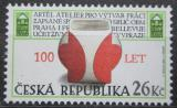 Poštovní známka Česká republika 2008 Sdružení výtvarníků ARTĚL, 100. výročí Mi# 571