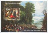 Poštovní známka Česká republika 2008 Umění, Jan Jakub Hartmann Mi# Block 33
