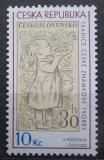 Poštovní známka Česká republika 2009 Tradice české známkové tvorby Mi# 586