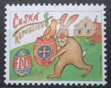 Poštovní známka Česká republika 2009 Velikonoce Mi# 589