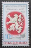 Poštovní známka Česká republika 2009 Státní hymna, 175. výročí Mi# 609