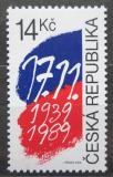 Poštovní známka Česká republika 2009 Významná výročí Mi# 613