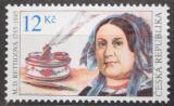Poštovní známka Česká republika 2010 Magdalena Dobromila Rettigová Mi# 619