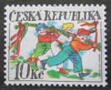 Poštovní známka Česká republika 2010 Velikonoce Mi# 623
