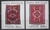Poštovní známky Česká republika 2010 Zakavkazské koberce Mi# 627-28