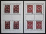 Poštovní známky Česká republika 2010 Zakavkazské koberce Mi# 627-28 Bogen