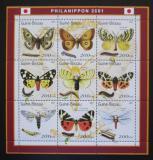 Poštovní známky Guinea-Bissau 2001 Motýli Mi# 1490-98