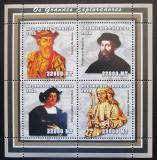 Poštovní známky Mosambik 2002 Slavní mořeplavci Mi# 2516-19 Kat 11€