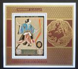 Poštovní známka Manáma 1971 Královská návštěva Japonska Mi# Block 136