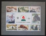 Poštovní známky Čína 1997 Světový kongres UPU Mi# 2845-52 Kat 10€