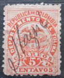 Poštovní známka Tolima, Kolumbie 1888 Státní znak Mi# 50